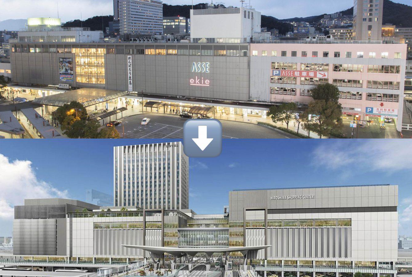 """広島駅が変わる!""""「広島駅ビル」建て替え計画の詳細が明らかに ..."""